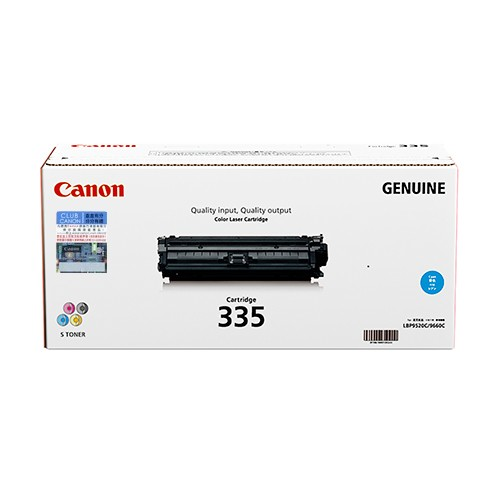 Mực in Canon 335E Cyan Laser Cartridge