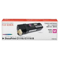 Mực in laser màu Fuji Xerox DocuPrint C1110/C1110B Magenta Toner Cartridge (CT201116)